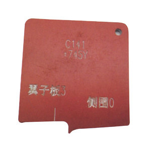 FOWLER 汽车检具卡板 54-404-172 1片