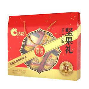 QQ/洽洽 喜悦坚果礼盒 199725 960g 1盒