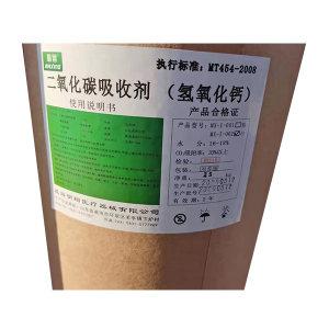 MAXINE/明翔 二氧化碳吸收剂 MX-I-002 25kg 1桶