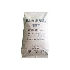 PRIO/普尼奥 阳离子聚丙烯酰胺PAM 离子度40分子量1200万 25kg 1袋