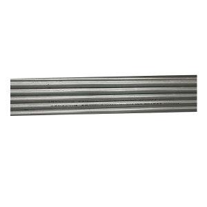 JUNCHENG/君诚 镀锌管 DN15×2.3 213mm×6m Q235B碳钢 1根