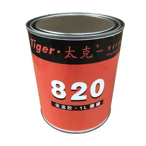 TIGER/太克 橡塑专用胶 820黑胶 1L/1kg 1桶