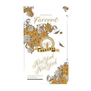FARCENT/花仙子 奢华酒店香氛袋(纽约) AA9191WXC 10g×3 1组
