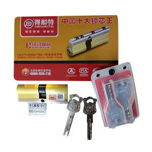 DENAITE/得耐特 超C级叶片防盗门锁芯 85中 1个