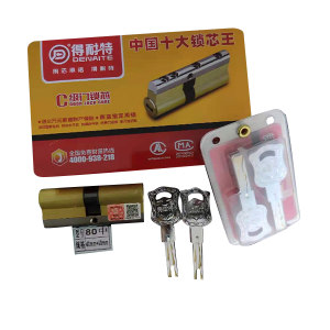 DENAITE/得耐特 超C级叶片防盗门锁芯 80中 1个