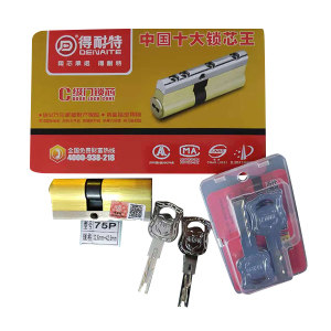 DENAITE/得耐特 超C级叶片防盗门锁芯 75偏 1个