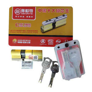 DENAITE/得耐特 超C级叶片防盗门锁芯 85偏 1个