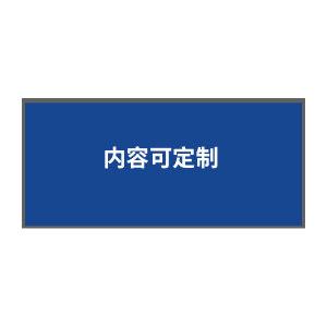KANKUN 背景墙雕刻制作标识牌 BP-050801 铝塑板 亚克力雕刻字 2×4.5m 1块
