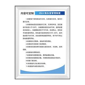 KANKUN 上墙制度标识牌 BP-050802 铝合金边框制度牌 60×80cm 1块