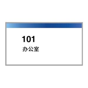 KANKUN 办公室标识牌 BP-050804 铝合金边框 亚克力面板 21×12cm 1块