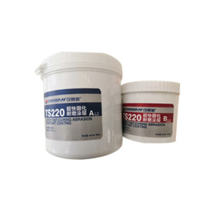 TONSAN/天山可赛新 超级快固颗粒剂 TS220 1kg 1套