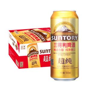 SUNTORY/三得利 超纯拉罐啤酒 6926017712440 500mL×24听 1箱