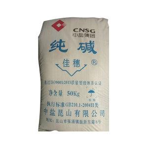 JS/佳穗 纯碱 含量99% 轻质碳酸钠 GB210.1-2004 50kg 1袋