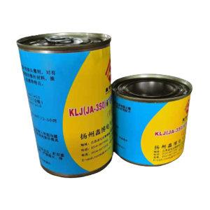 XBX/鑫博祥 矿用橡套电缆阻燃冷补胶 KLJ(JA-350) A230g+B120g 1套