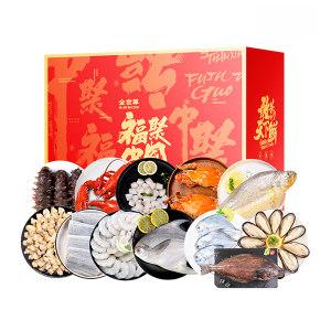 JINSHIZUN/金世尊 2021年海鲜礼盒卡券 1288型A 1盒