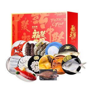 JINSHIZUN/金世尊 2021年海鲜礼盒卡券 2388型A 1盒