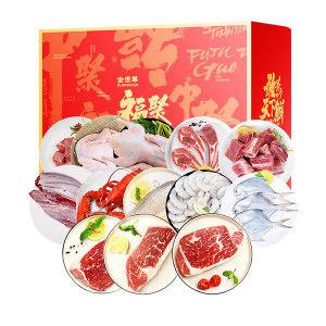 JINSHIZUN/金世尊 2021年生鲜礼盒卡券 2388型B 1盒