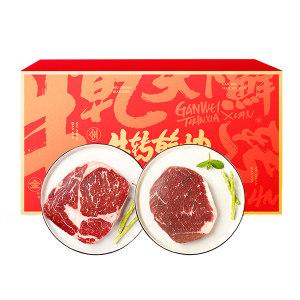 JINSHIZUN/金世尊 2021年牛排礼盒卡券 298型 菲力牛排150g×3盒+眼肉牛排150g×3盒+酱包160g×1包 1盒