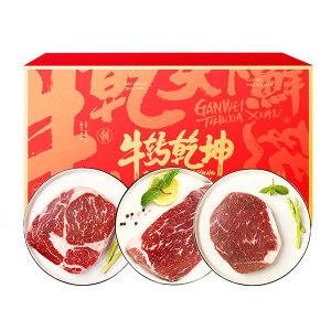 JINSHIZUN/金世尊 2021年牛排礼盒卡券 398型 眼肉牛排150g×2盒+菲力牛排×150g×2盒+雪花牛排×150g×2盒+酱包×160g×1包 1盒