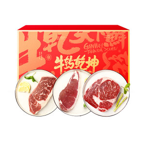 JINSHIZUN/金世尊 2021年牛排礼盒卡券 588型 西冷牛排×150g×4盒+眼肉牛排×150g×2盒+牛小排×130g×2盒+酱包×160g×1包 1盒