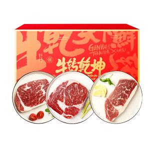 JINSHIZUN/金世尊 2021年牛排礼盒卡券 888型 牛小排130g×4盒+眼肉牛排150g×4盒+安格斯谷饲雪花牛排150g×2盒+酱包160g×1包 1盒