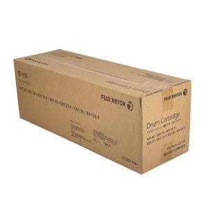 FUJI XEROX/富士施乐 鼓组件 CT351144 适用富士施乐/Fuji xerox B9100/9110/9125/9136 约80万张 1支