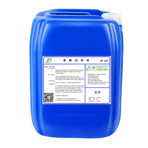 PRIO/普尼奥 聚醚消泡剂 PX-130 25kg 1桶