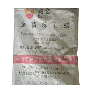 KUNLUN/昆仑 石蜡 58#全精炼 50kg 1袋