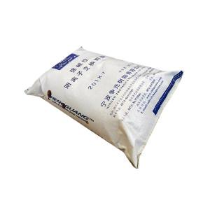 ZHENGGUANG/争光 阴离子交换树脂 201*7 25kg 1袋