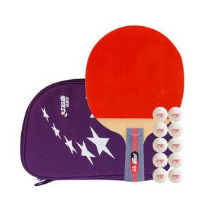DHS/红双喜 二星乒乓球拍 T2006 直拍双面反胶 单拍附10只乒乓球 1台