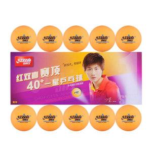 DHS/红双喜 乒乓球 CD40CY  赛顶黄色一星40mm+乒乓球(十只装) 1套