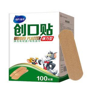 HAINUO/海氏海诺 创口贴(弹力型) 单片约70×18mm 100片 1盒