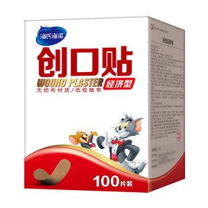 HAINUO/海氏海诺 创口贴(经济型) 单片约70×18mm 100片 1盒