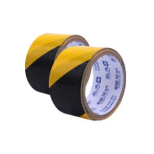 WINGTAI/永大 BOPP警示胶带 BOPP警示胶带 黄黑斜纹 48mm×33m 72卷 1箱