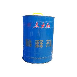 DFH/东方红 醇酸漆稀释剂 醇酸漆稀释剂 13kg 1桶