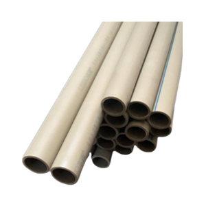 LESSO/联塑 S5系列PPR冷水直管 外径dn20×2.0mm×4m 灰色 1.25MPa 1根