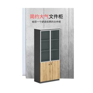 BCYC/博成永昌 欧尚系列书柜 800×400×2000mm 1个