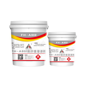 FENHU/奋虎 碳纤维浸渍胶 FH-A602 20kg+10kg 1组