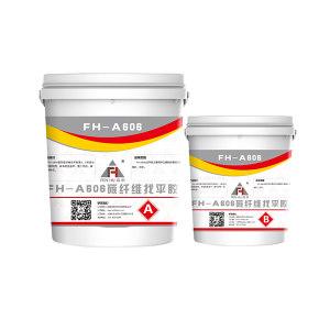 FENHU/奋虎 碳纤维找平胶 FH-A606 20kg+10kg 1组