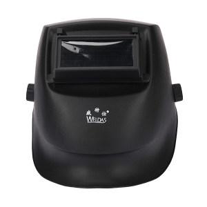 WELDAS/威特仕 头戴式焊接面罩 609.0002 遮光号:8# 1个