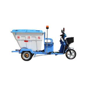 ABRAM/亚伯兰 500L塑料桶电动三轮保洁车 YBL-500C(报备机型) 2530×930×1280mm 1辆
