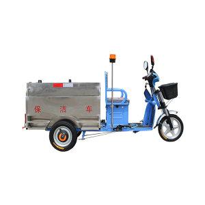 ABRAM/亚伯兰 400L不锈钢桶电动三轮保洁车 YBL-400BC(报备机型) 2530×880×1270mm 1辆