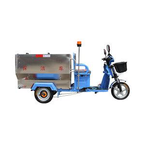 ABRAM/亚伯兰 650L不锈钢桶电动三轮保洁车 YBL-650BC(报备机型) 2550×930×1270mm 1辆