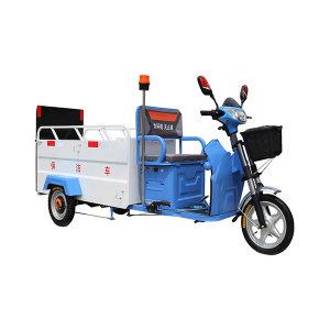 ABRAM/亚伯兰 电动三轮铁箱双桶车(配2个240L垃圾桶) YBL-240C2(报备机型) 2860×970×1260mm 1辆