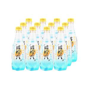 YANZHONG/延中 柠檬味盐汽水 6938867800126 410mL×12瓶 1箱