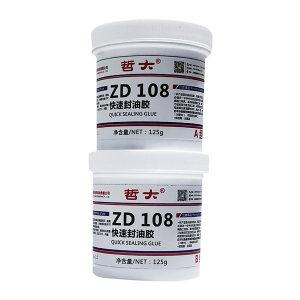 ZD/哲大 快速封油胶 ZD108 125g+125g 1套