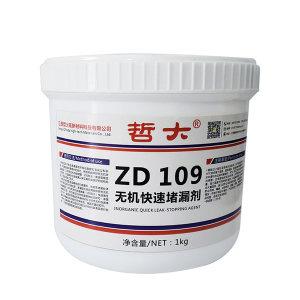 ZD/哲大 无机快速堵漏剂 ZD109 1kg 1套