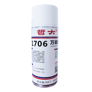 ZD/哲大 万能铝防腐剂 ZD1706 400mL 1瓶