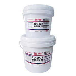 ZD/哲大 高温耐磨修补剂 ZD1928 4.8kg+1.2kg 1套
