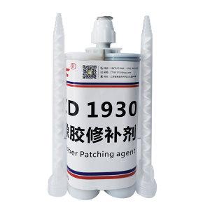 ZD/哲大 橡胶修补剂 ZD1930 250g+250g 1套